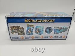 Pokemon Card Game Sword & Shield Shiny Star V Gym set Blue Box Factory Sealed