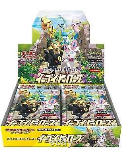 Pokemon Card Sword & Shield Eevee Heroes & Shiny Star V Box Set Factory Sealed